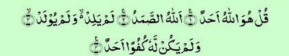 Rekomendasi Qul Huwallahu Ahad