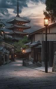 Gion Quarter  Kyoto  Japan