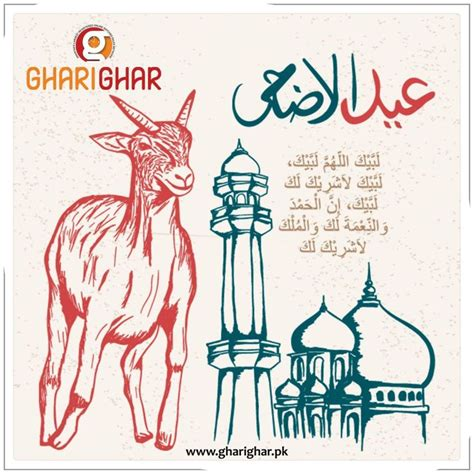 pin  ghari ghar  launching illustration design
