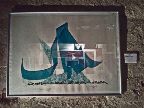 graffiti künstler für zuhause streetart galerie archives s u p e r l a t i v e s u p e r l a t i v e