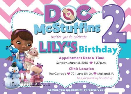 doc invitation template the doc is in celebrating 2 with a doc mcstuffins grow gators
