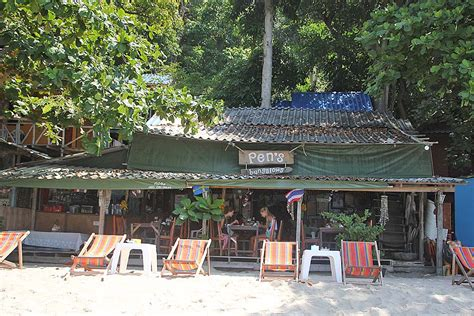 Koh Chang Der White Sand Beach  Hotels, Fotos