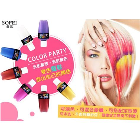 Sofei Playful Hair Color  Dye 25g F (end 532017 1115 Am