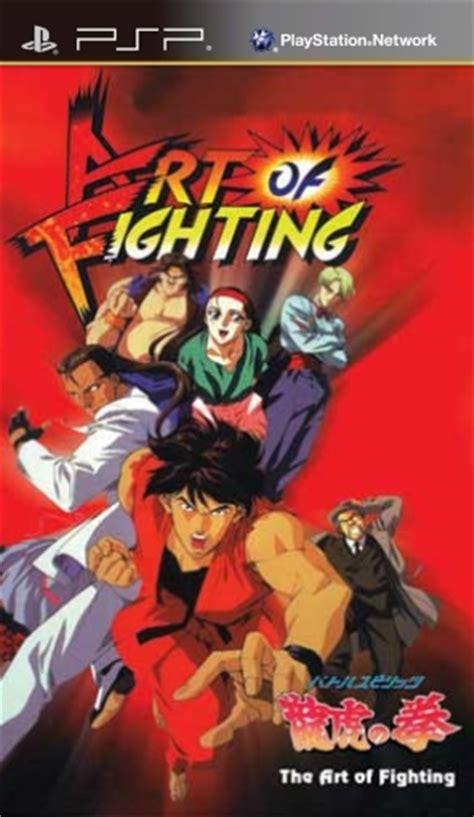 Anime Fight Psp Pspelitegamers Of Fighting