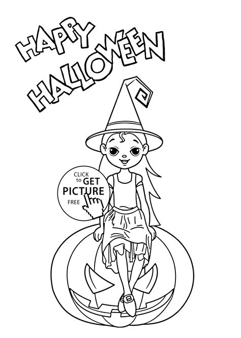 halloween  witch coloring page  kids printable  halloween  kids