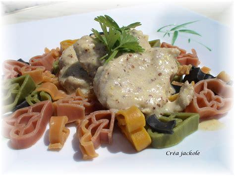 cuisine filet mignon de porc filet mignon de porc sauce moutarde cuisson vapeur blogs