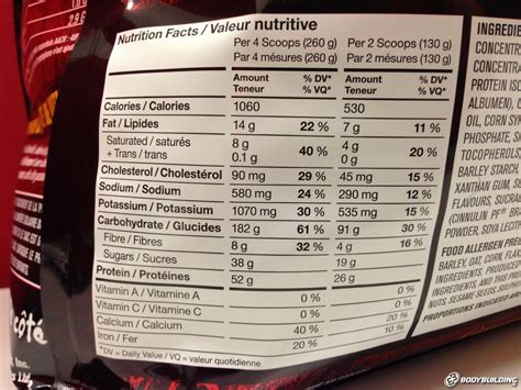 Mutant Mass 5 Lbs By Nutriku mutant mass bodybuilding singapore reviews