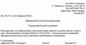 написать письмо в главное управление фсб россии