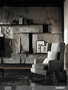 Küchenwände Neu Gestalten : die 115 besten bilder zu wallpaper and wall design auf pinterest akzentwand w nde und ~ Sanjose-hotels-ca.com Haus und Dekorationen