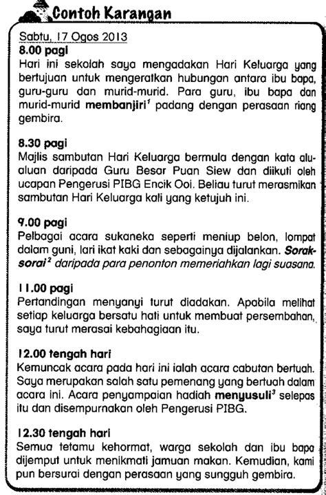 contoh karangan sambutan bulan kemerdekaan  sekolah