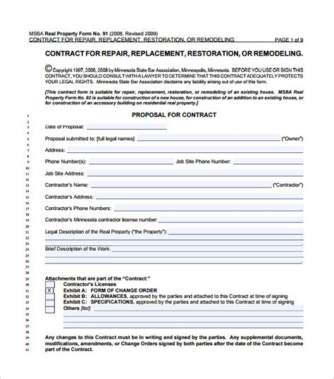 home remodeling contract templates
