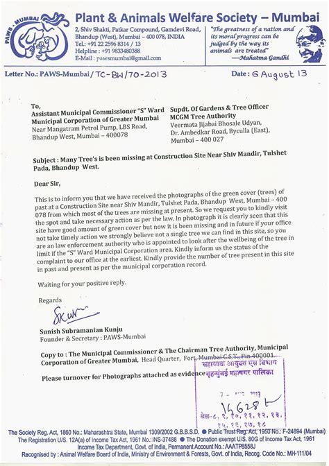 paws mumbai press kit update paws mumbai send suggestion