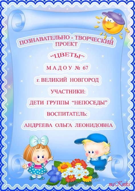 Как оформить приглашение иностранного гражданина в россию