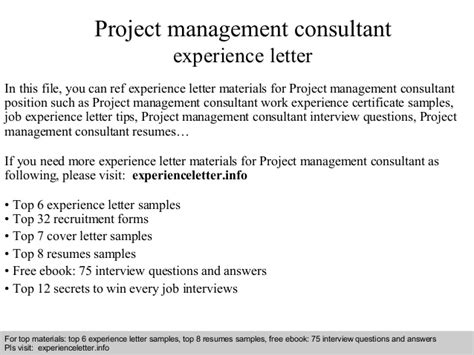 Project Management Experience Exles by Project Management Consultant Experience Letter