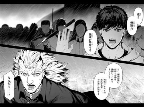 ダーウィン ズ ゲーム 無料 アニメ