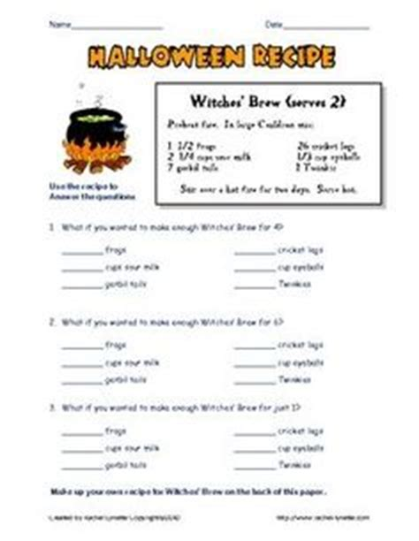 all about me middle school worksheet google search