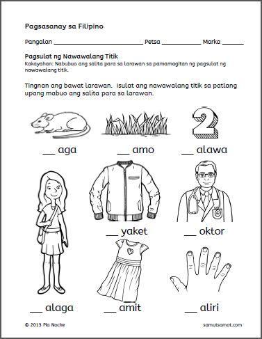 nawawalang titik  elementary worksheets worksheets