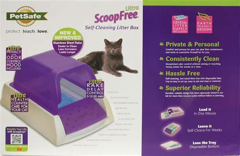 self scooping litter box 39 s mochas mysteries and meows giveaway petsafe