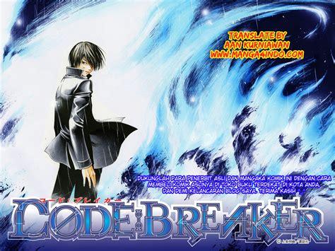 Project Zero 3 Codebreaker Codes Codebreaker