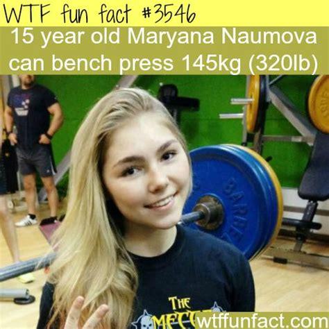 Bench Press Facts maryana naumova the 15 year who can bench press 320