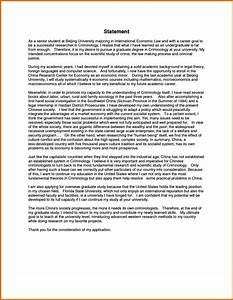 Vision Excel Job Application Personal Statement Template
