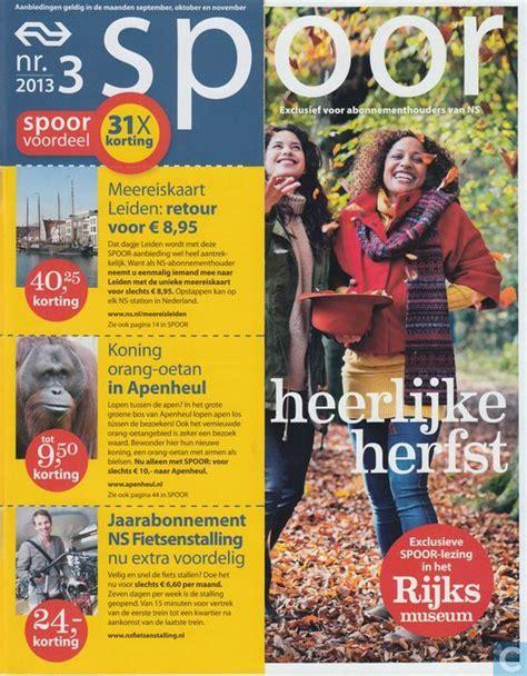 Roeien Quiz by Quiz Hoeveel Weet Jij Van Amsterdam Centraal Nieuws