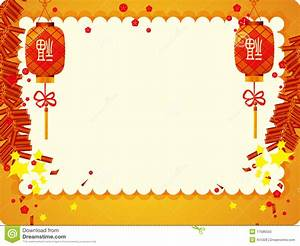 chinese new year border clip art new year clipart frame 16
