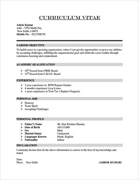 write  curriculum vitae   cv resume sample