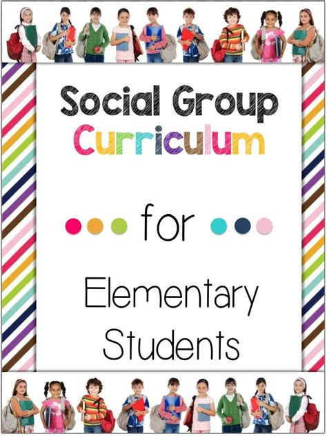 social curriculum for elementary students