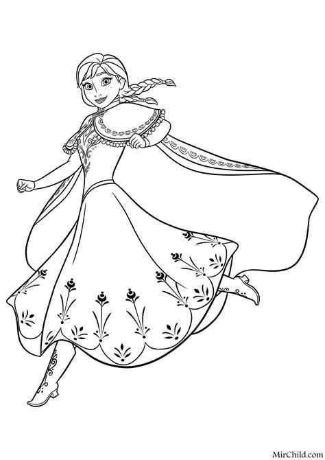 Раскраска Холодное сердце Анна в прыжке MirChild