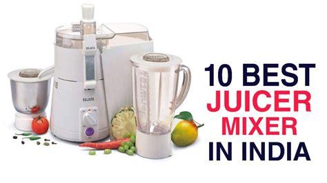 mixer grinder sujata india juicer philips