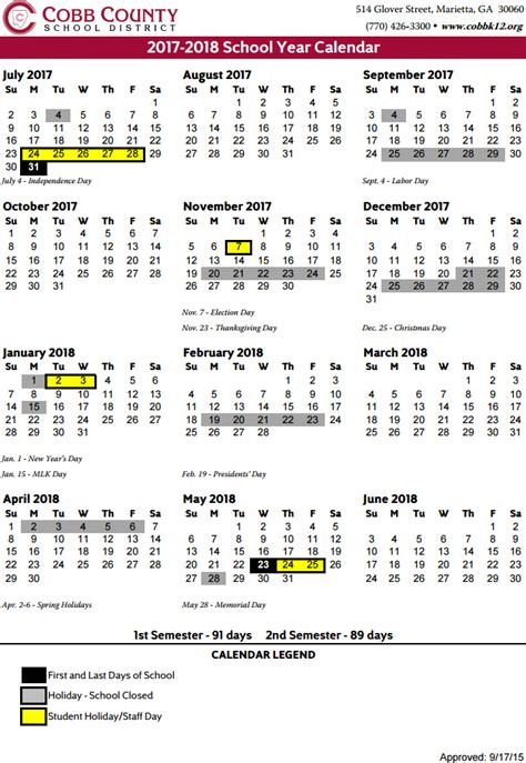 cobb county school calendar world printable chart