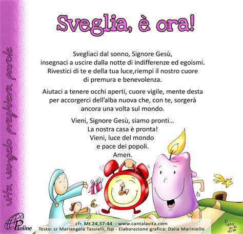 Candele Avvento by Sveglia 232 Ora Buona Domenica I Avvento Anno A