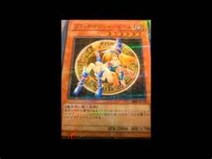 most expensive yugioh decks of all time top ten most valuable yugioh cards