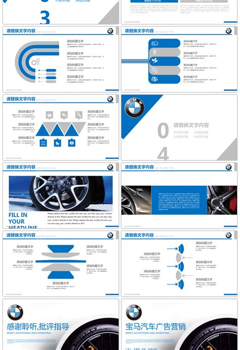 awesome simple bmw automotive advertising marketing plan