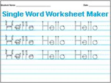 handwriting worksheet maker images handwriting