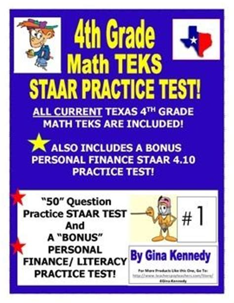 4th grade math staar practice worksheets staar math