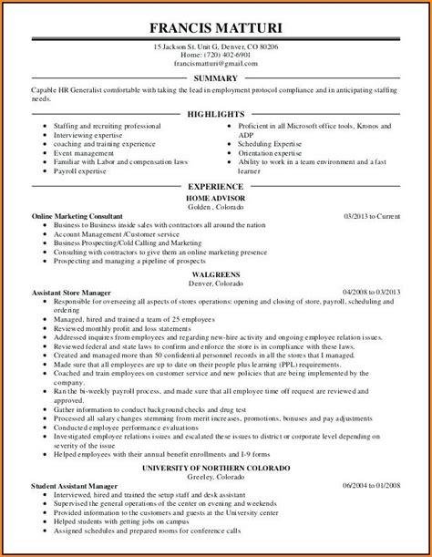 Resume Checker Free by Free Resume Layout 2018 Resume Resume Exles Nwjydmavkb