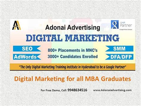 mba in digital marketing digital marketing benefits for mba students authorstream