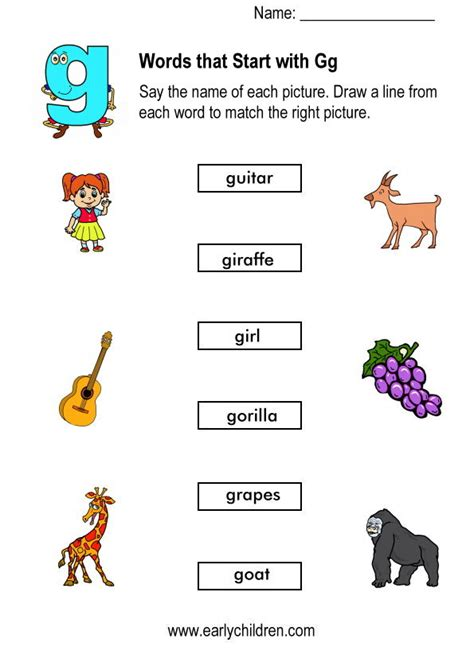 preschool words that start with g things that start with letter g clipart 402