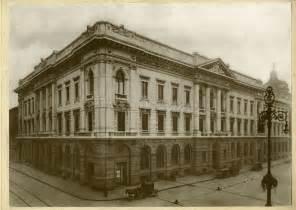 sedi intesa san paolo roma fototeca archivio storico intesa sanpaolo
