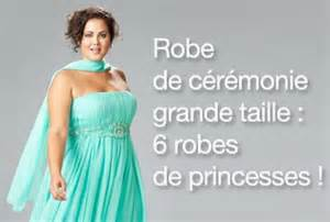 robe cocktail grande taille pour mariage robe pour ceremonie de mariage pas cher grande taille