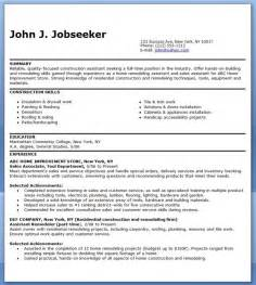 sle carpenter resume objective