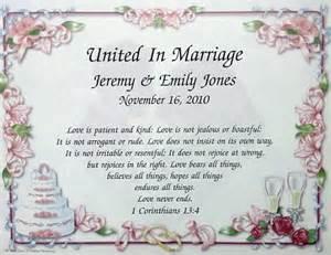 Best Friend Wedding Poem