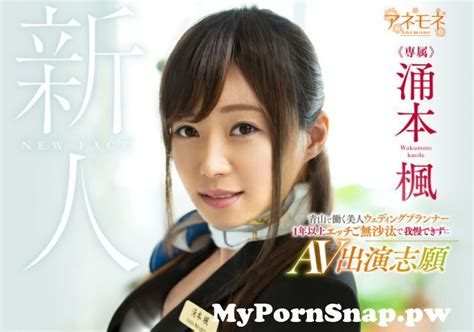 Xl37fy8 From Ryu Kurokage Nude Photobook Download Photo