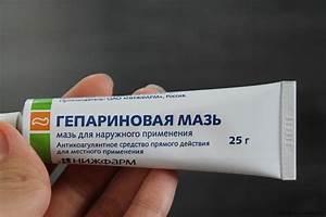 Геморрой лечение в балашихе