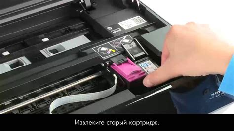 Open download officwjet tell me what you're looking for and i can help find solutions. Установка и использование картриджей Instant Ink в МФУ HP Envy или Officejet - YouTube