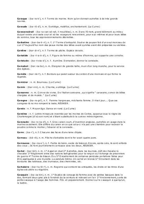 dictionnaire de cuisine larousse parure larousse 100 images encyclop礬die larousse en