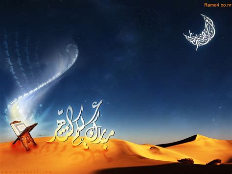 Islamic Background by Islamic Free Images Gallery Islamic Background Beautiful