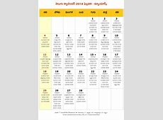New York 2018 February Telugu Calendar Telugu Calendars